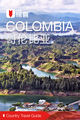 哥伦比亚穷游锦囊