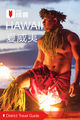 夏威夷穷游锦囊