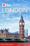 伦敦穷游锦囊