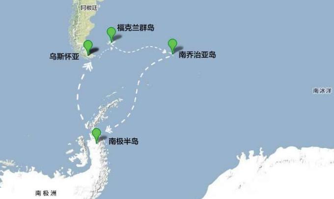 【南极三岛】企鹅王国 三岛巡游149000元/人起 福克兰群岛、南乔治亚岛、南极半岛,在南极大陆与人类生存的社会之间有这样一片变幻莫测、丰富多彩的世界。透着奇诡冰蓝的冰山,凝固的冰川、已经死亡的火山,和细腻柔软的苔藓,这片土地上,百万王企鹅与海豹家族相依相生,造就着令人惊叹的奇幻天堂。 旅行时间:2014年11月12日至12月4日,总共23天,其中邮轮上时间为11月15日至11月30日,共16天15晚 所乘游轮:庞洛北冕号