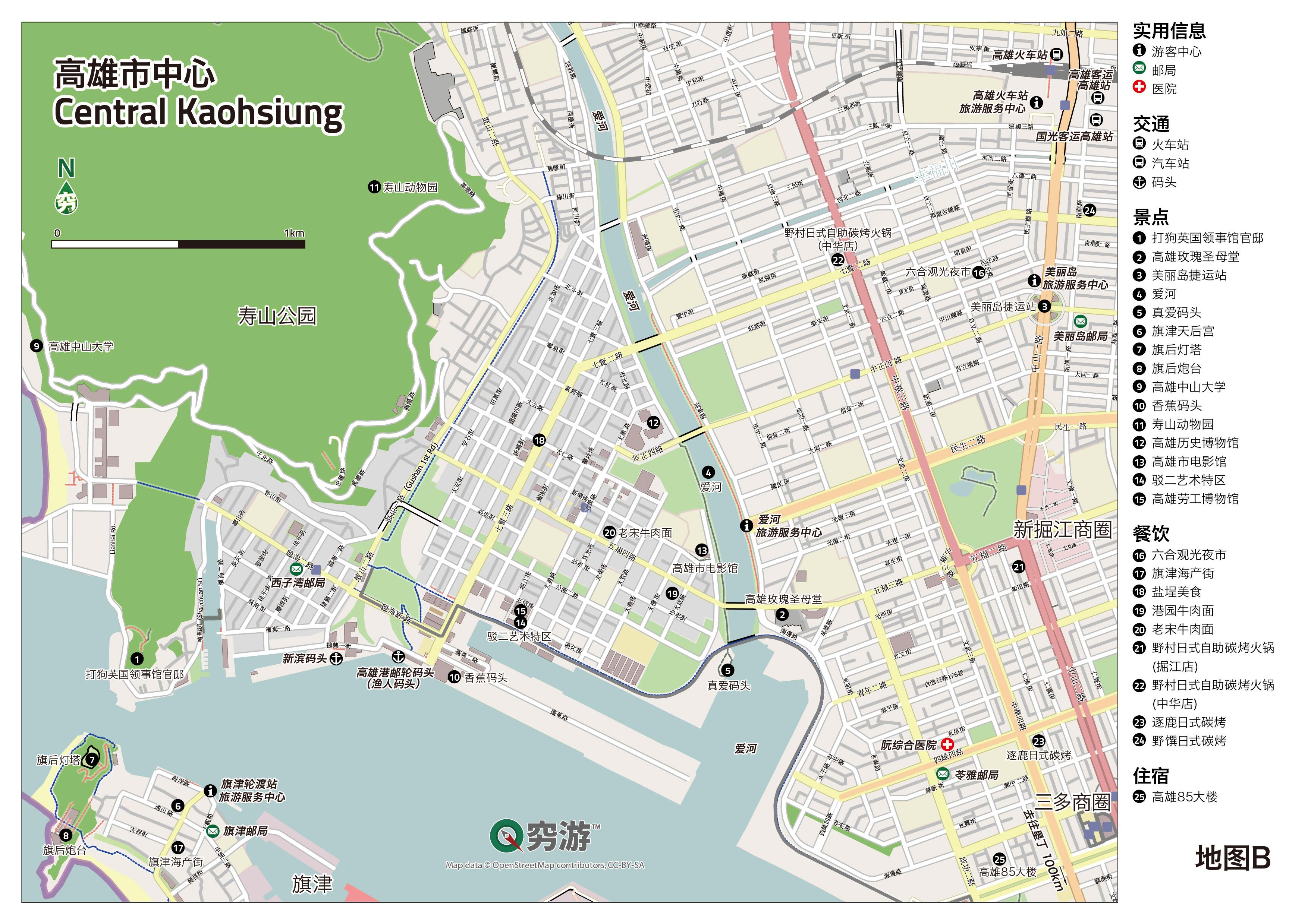 高雄市中心   地图b