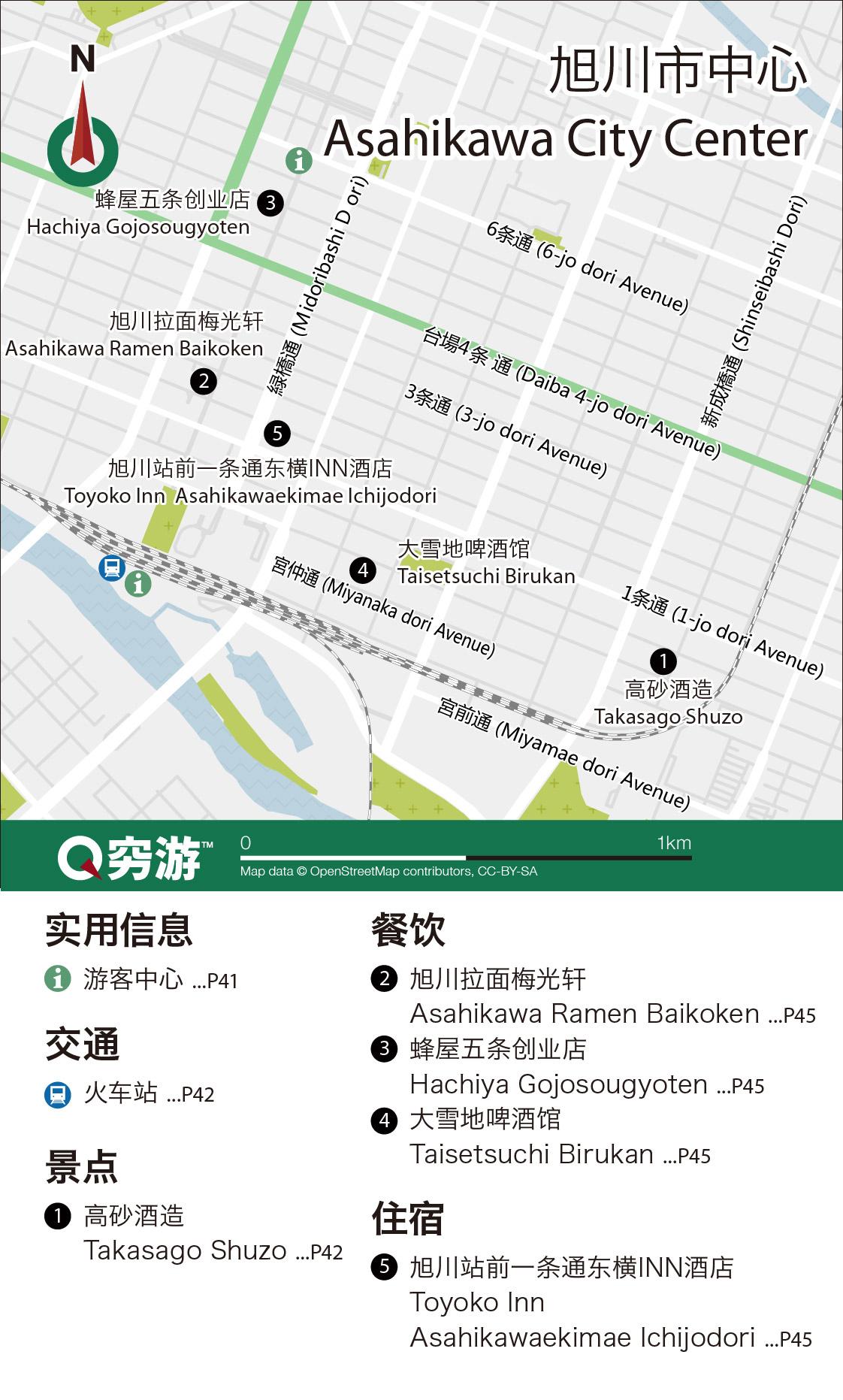 asahikawa旭川   地图b:旭川市中心