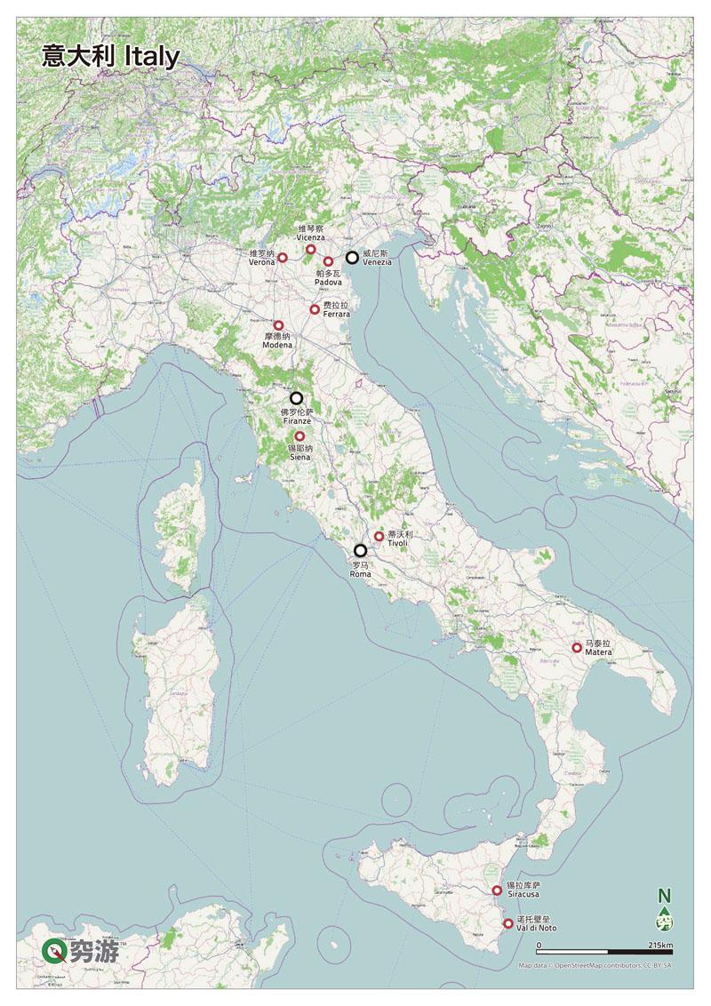 意大利建筑穷游锦囊:意大利地图