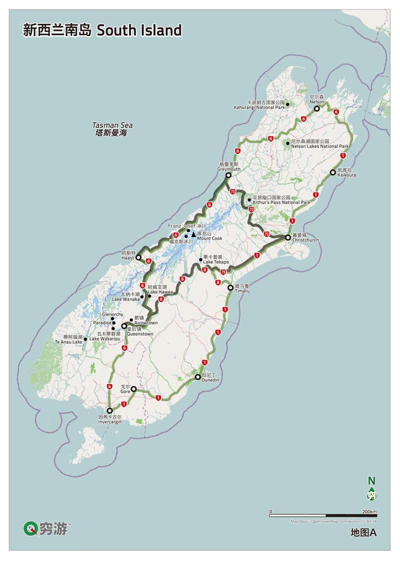 新西兰南岛地图