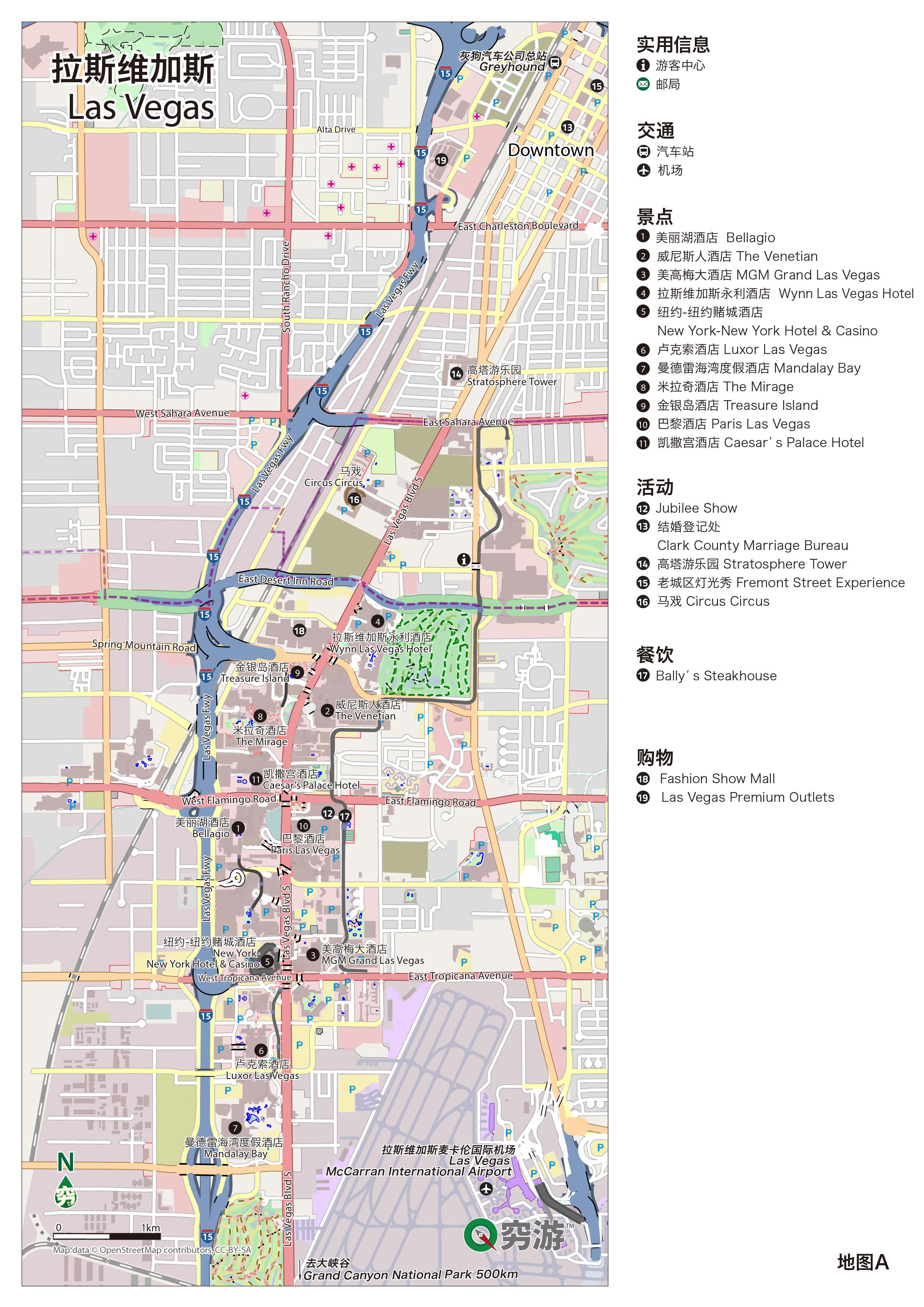 拉斯维加斯穷游锦囊:拉斯维加斯地图