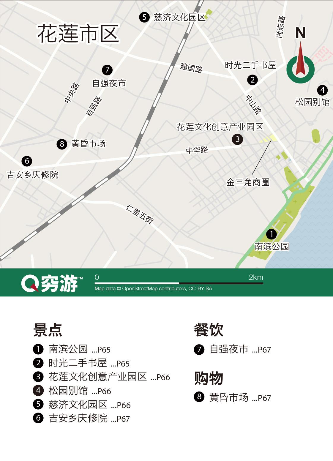 地图c:花莲市区