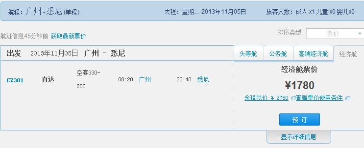 杭州/宁波/温州/郑州/西安/成都/重庆/长沙/武汉/福州/厦门/昆明出发