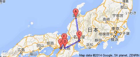 2013年吃货枫看日本(金泽、高山、名古屋、奈