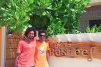 马尔代夫拉斯胡环礁酒店